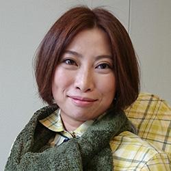 古沢 昌子