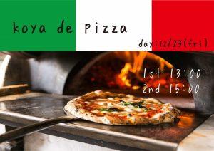 koya-de-pizza2-001-1024x724