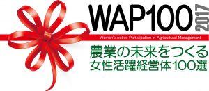 6_waprogo
