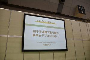 semina-daiji