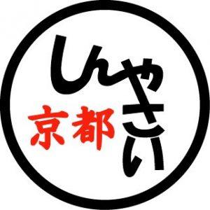 yamabe-san_02
